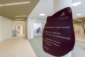 photo du Centre MPR Côte d'Amour